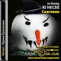 Харри Холе: Снеговик