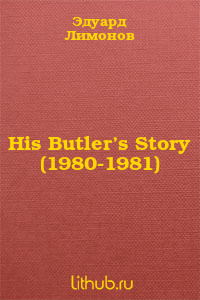 His Butler's Story (1980-1981)