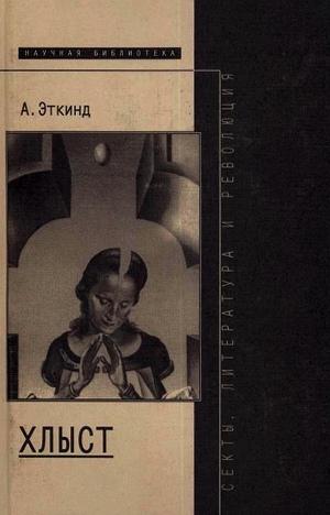 Беременность что слушать читать