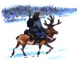 Холодный край. Из дневника скитаний 1911 года
