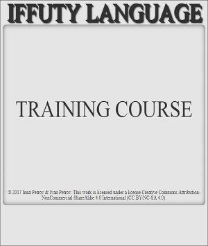 IFFUTY LANGUAGE Training course (СИ)