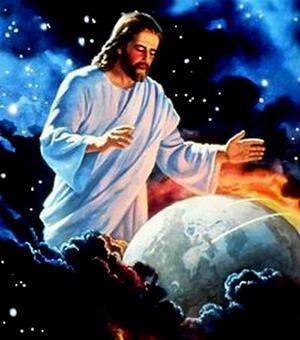 Иисус, которого я не знал