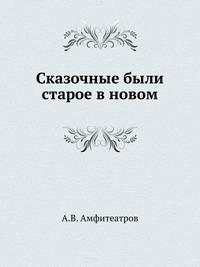 Илья-Громовник