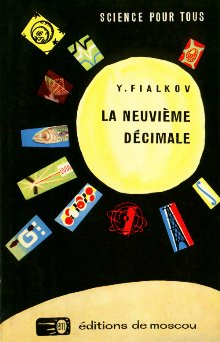 La neuvième décimale [Девятый знак - fr]