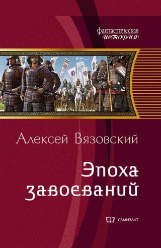 Часослов на українській мові читати