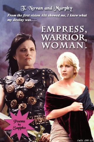 Императрица, воин, женщина (ЛП)