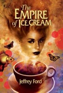 Империя мороженого