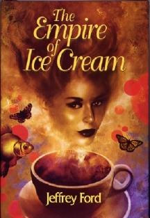 Імперія морозива