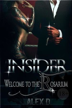 Insider. 1 (СИ)
