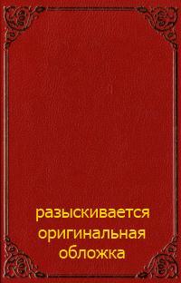 Инстанция буквы в бессознательном (сборник)