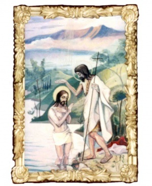 """Иоанн Креститель-Человек """"пустыни"""" (СИ)"""