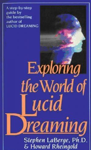 Исследование мира осознанных сновидений
