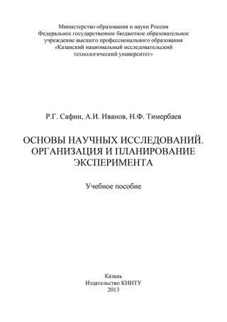 Исследования в области славянских древностей