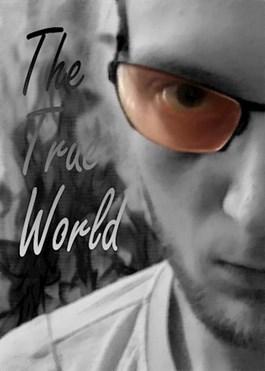 Истинный мир