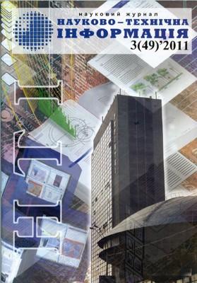 Истоки финансового кризиса и