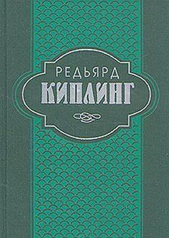 История Бадалии Херодсфут