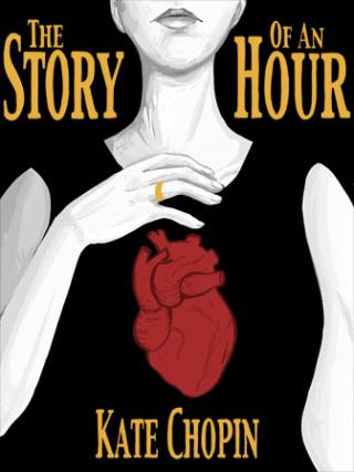 История одного часа