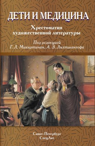История римской литературы. Том 2