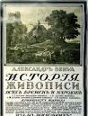 История живописи всех времен и народов. Том 1