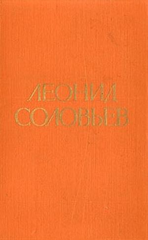 Иван Никулин — русский матрос