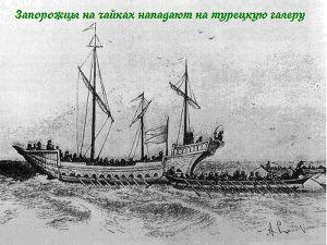 Иван Подкова