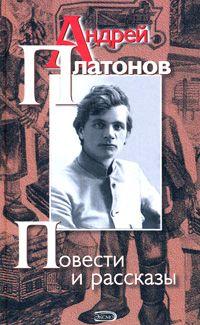 Иван Великий