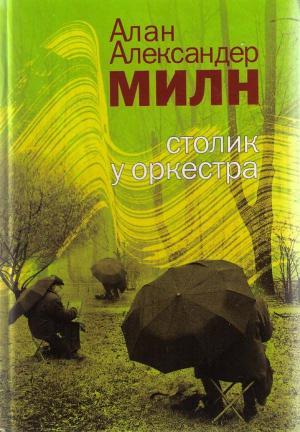 Иванов день (24 июня)