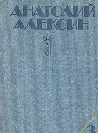 Ивашов