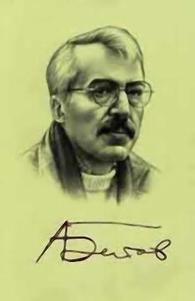 Из книги «Айне кляйне арифметика русской литературы»