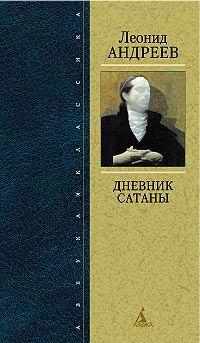 Из жизни штабс-капитана Каблукова