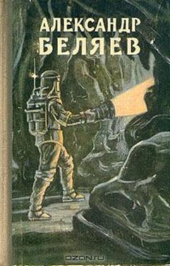 Избранные научно-фантастические произведения. Том 2 - 1957