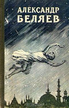 Избранные научно-фантастические произведения. Том 3 - 1957