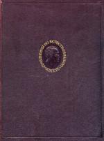 Избранные сочинения по естествознанию