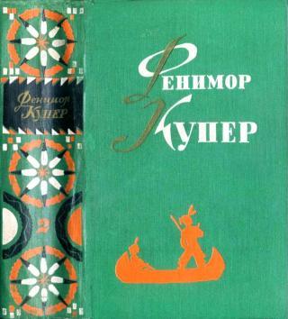 Избранные сочинения в 6 томах. Том 2