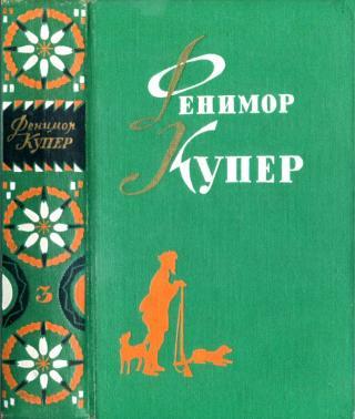 Избранные сочинения в 6 томах. Том 3.