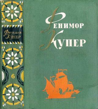 Избранные сочинения в 6 томах. Том 6. [Компиляция]