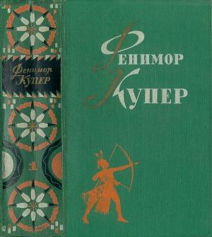 Избранные сочинения в шести томах. Том 1-й (ЛП)