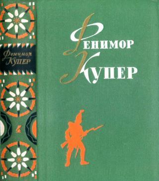 Избранные сочинения в шести томах. Том 4.