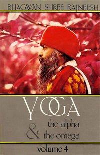 Йога: Альфа и Омега. Том 4