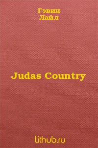 Judas Country