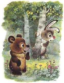 Как дед и бабка медведя и зайца пирогами угощали(СИ)