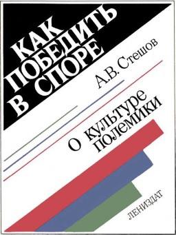 Русские народные сказки читать лиса и козел