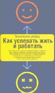 Ставки на спорт: правила, термины 1xstavkaru