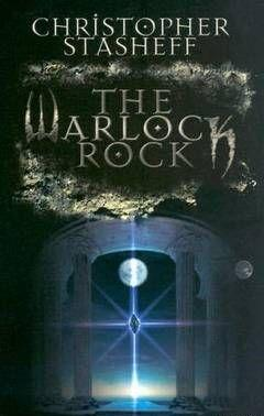 Камень Чародея