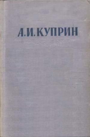 Канталупы