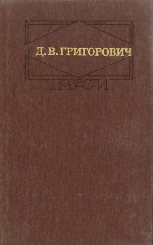 Капельмейстер Сусликов