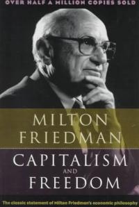 Капитализм и свобода