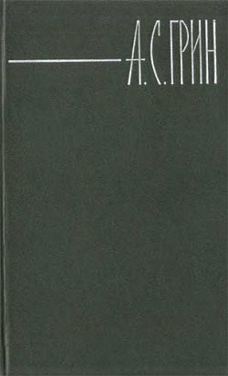 Карантин [litres]