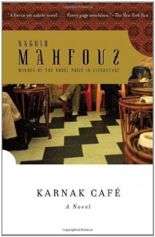 Karnak Caf