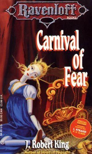 Карнавал страха